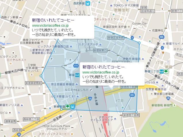 Googleアドワーズ 地域ターゲティング ※Google公式HPより参照