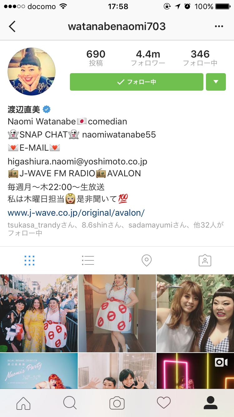 Instagram 渡辺直美