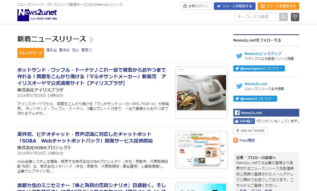 News2u.net