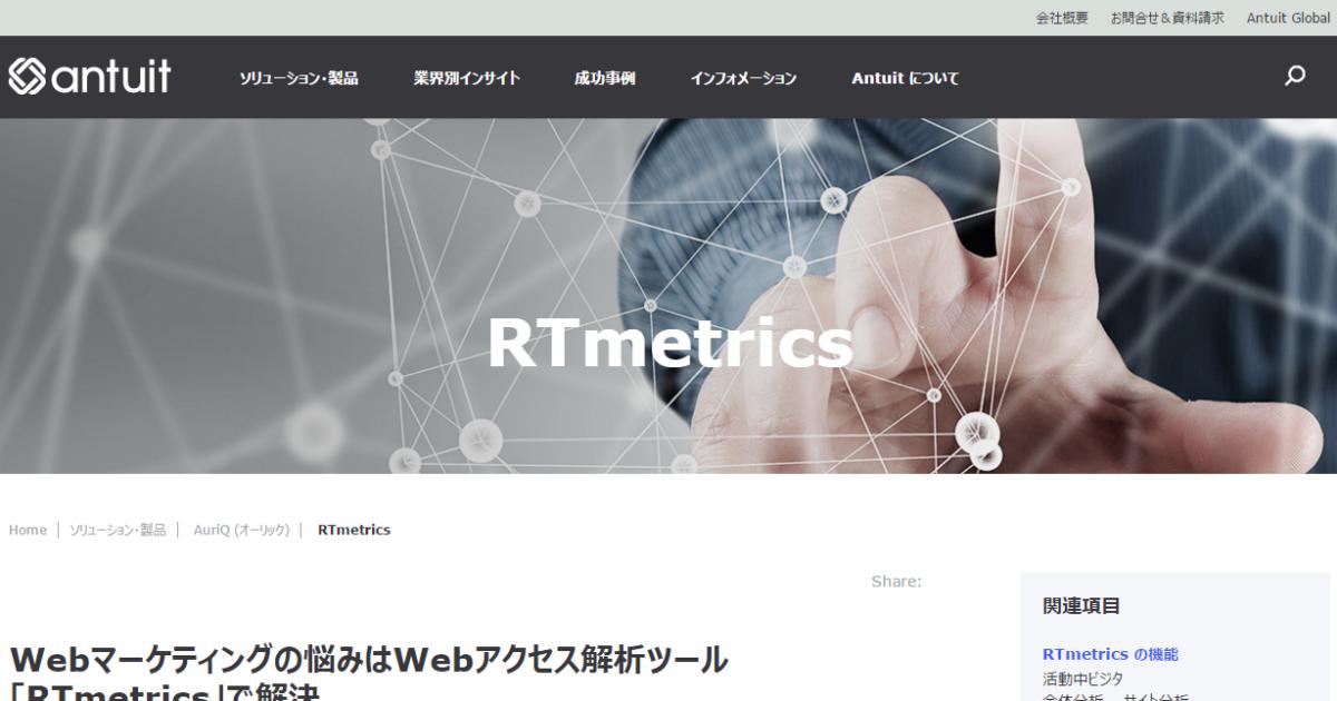 RTmetrics