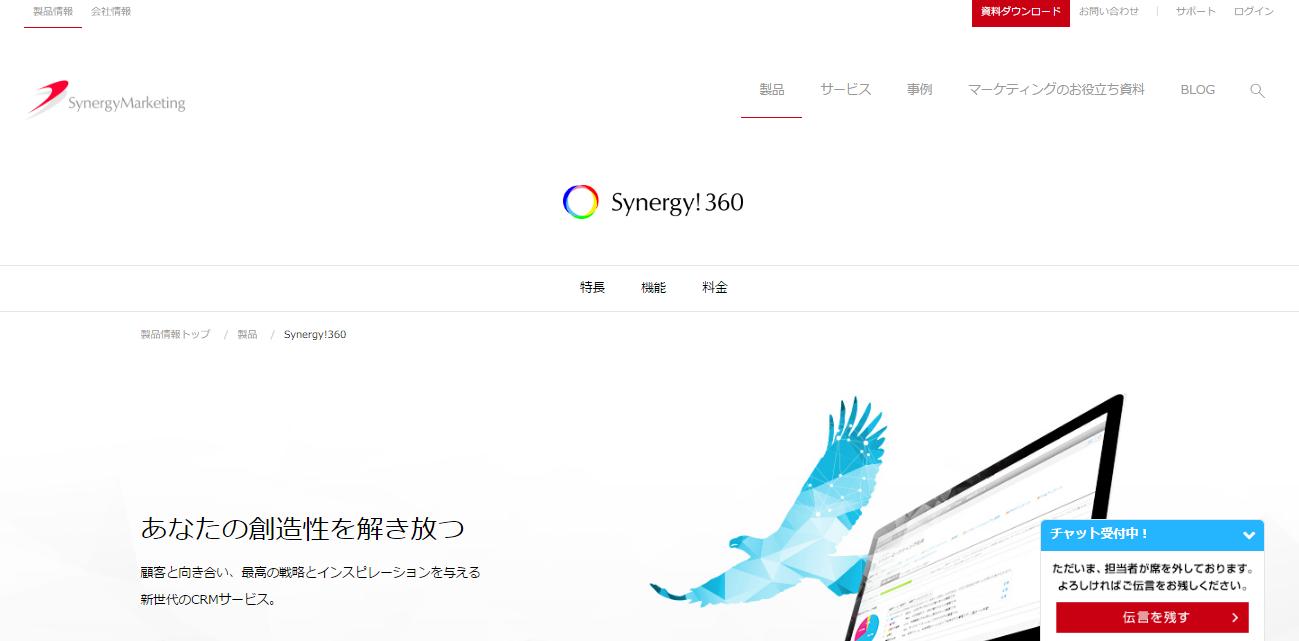 Synergy!360