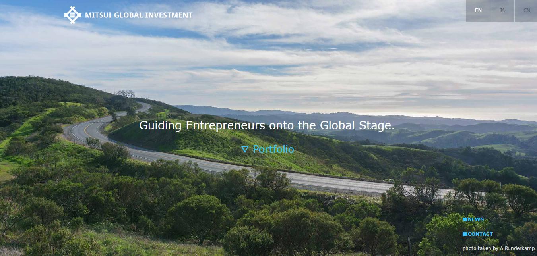 三井物産グローバル投資