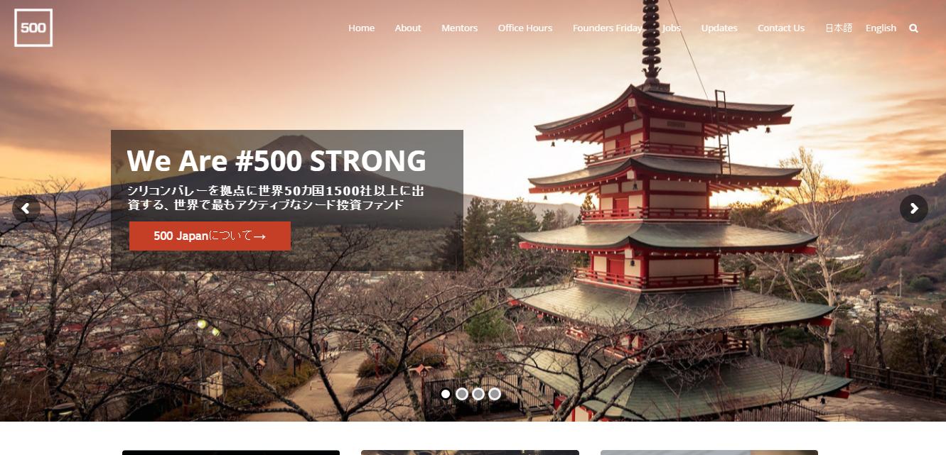 500Stratups Japan