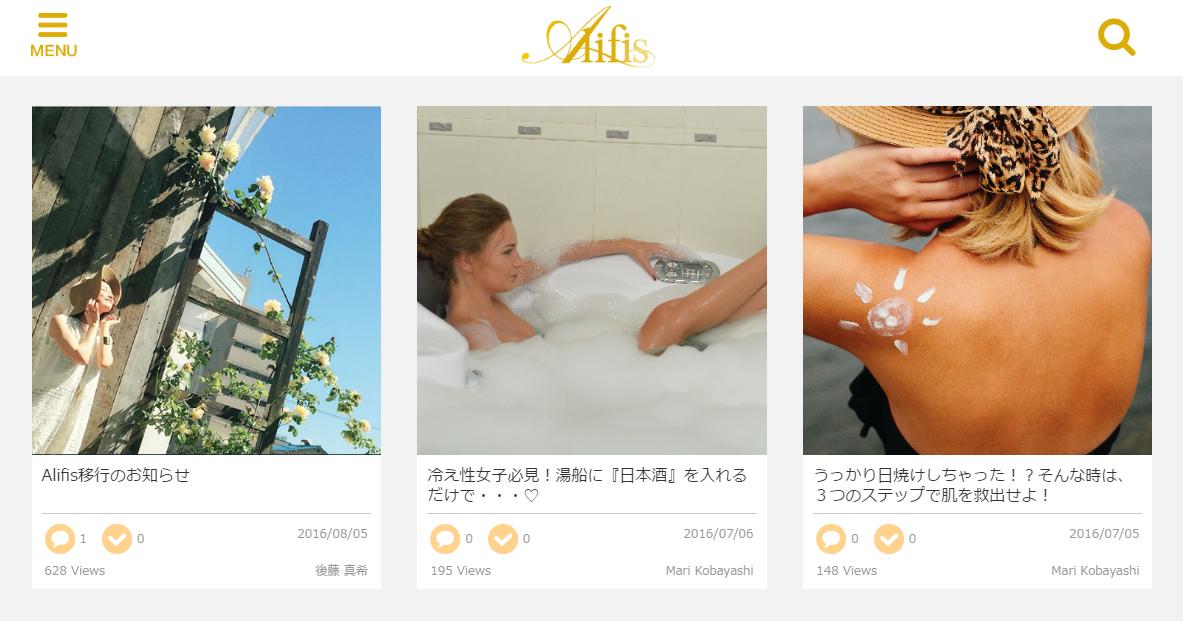 Alifis