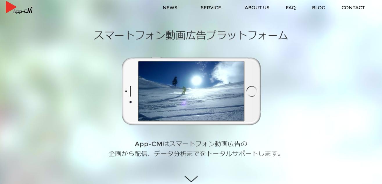 App-CM