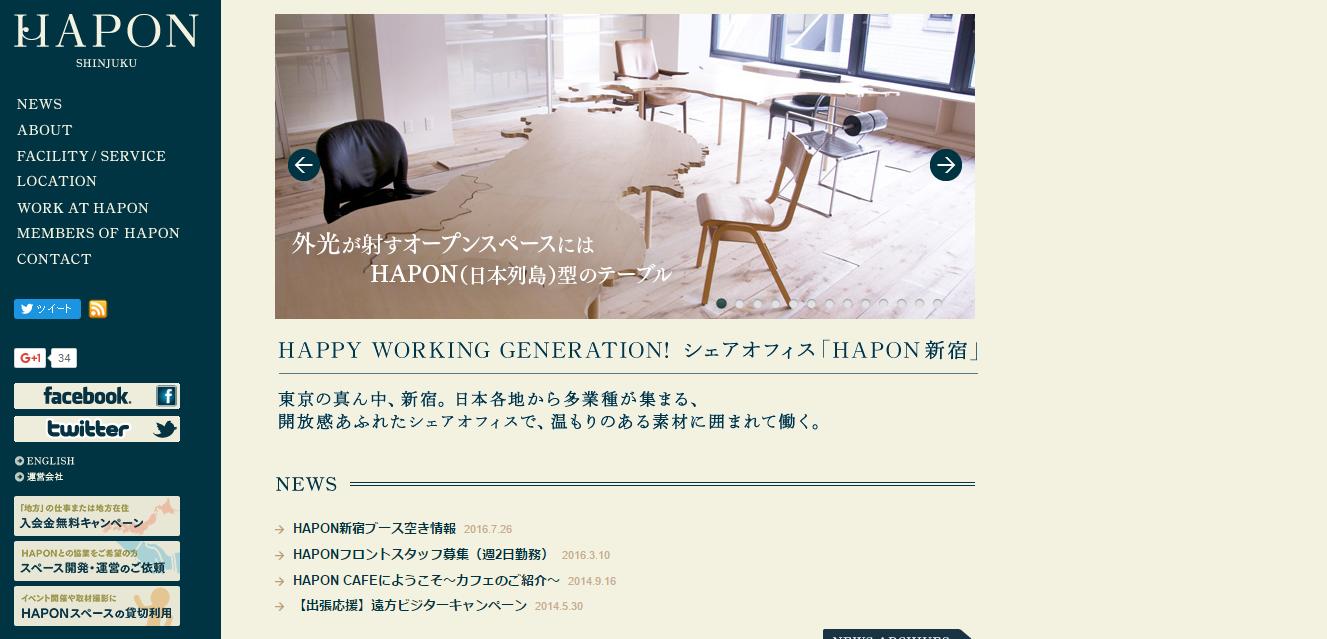 HAPON新宿