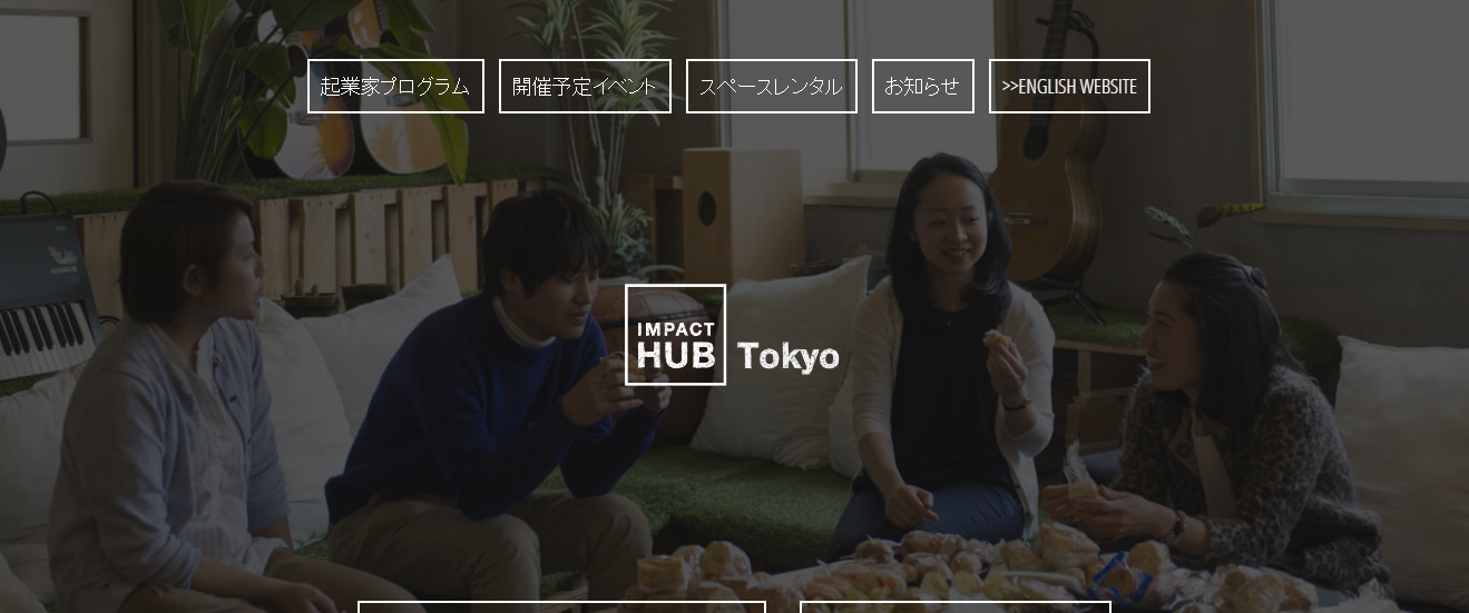 IMPACT HUB TOKYO