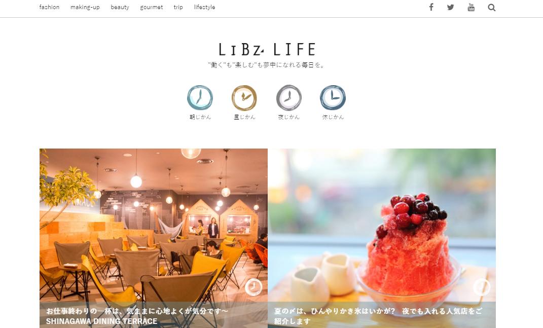 LiBz Style