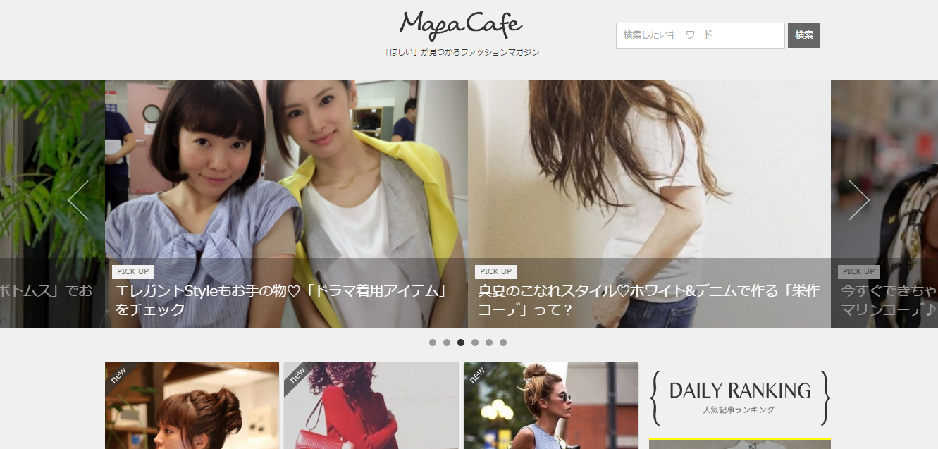 MagaCafe