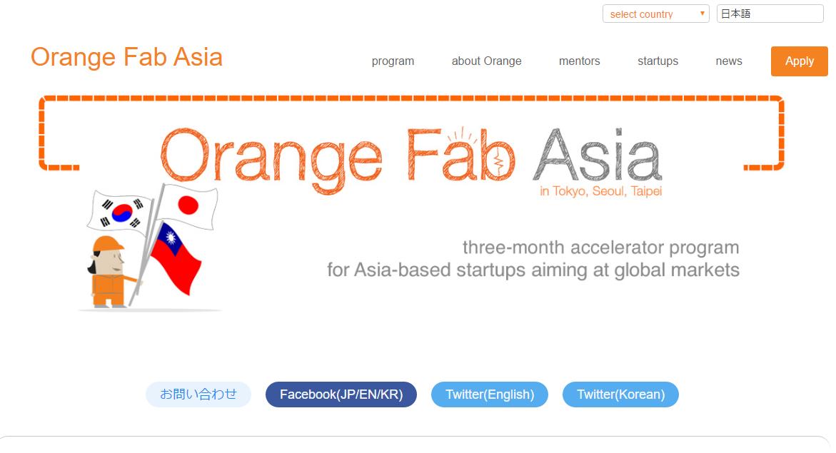 Orange Fab Asia(Orange)