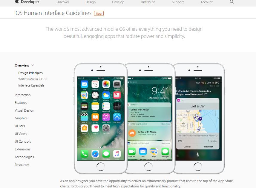iOS Human Interface Guidelines(iOSヒューマンインターフェイスガイドライン)