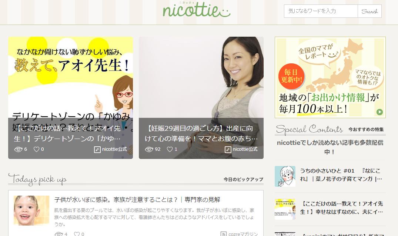 nicottie