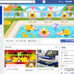 不動産会社のWebマーケティング&Web集客(SNS集客編)