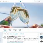 ホテルのWebマーケティング&Web集客(SNS集客編)