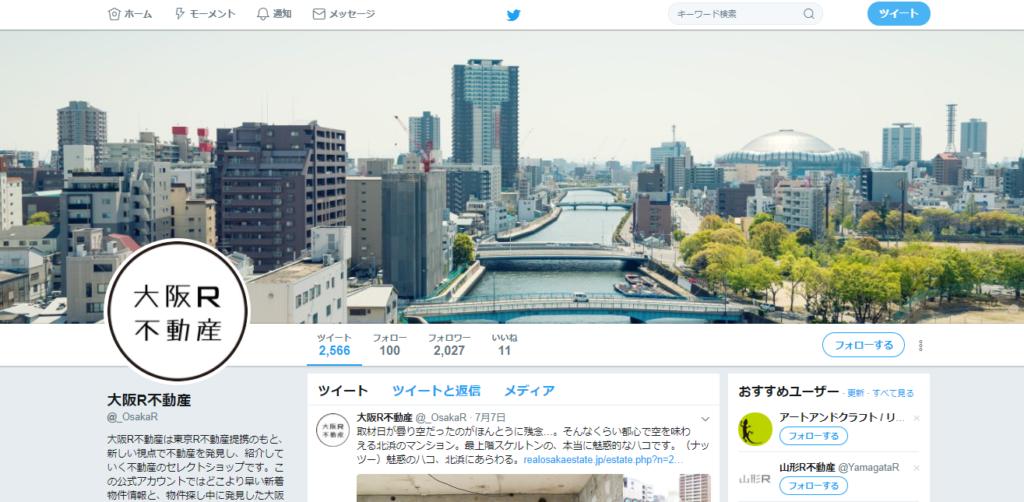 大阪R不動産