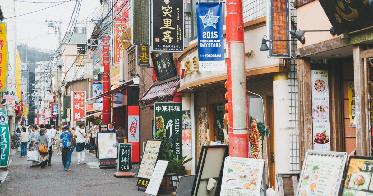 飲食店-経営・集客