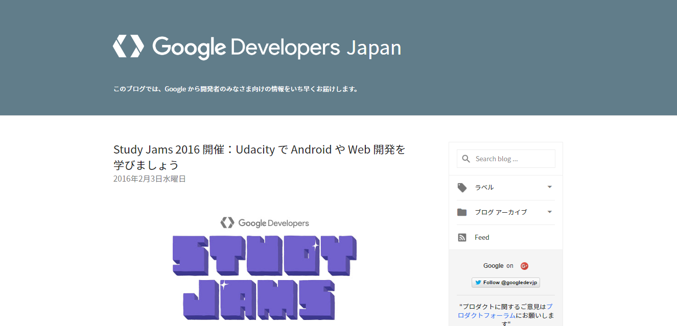 Google Developer Japan