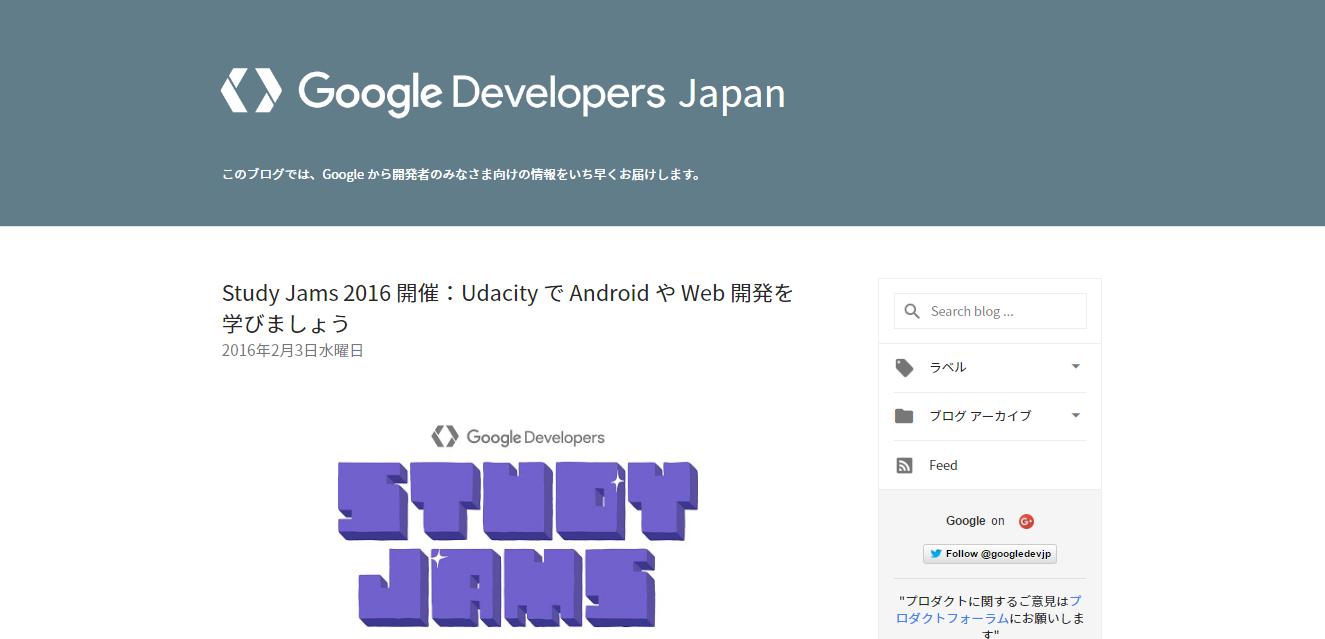 Google Developer Japan