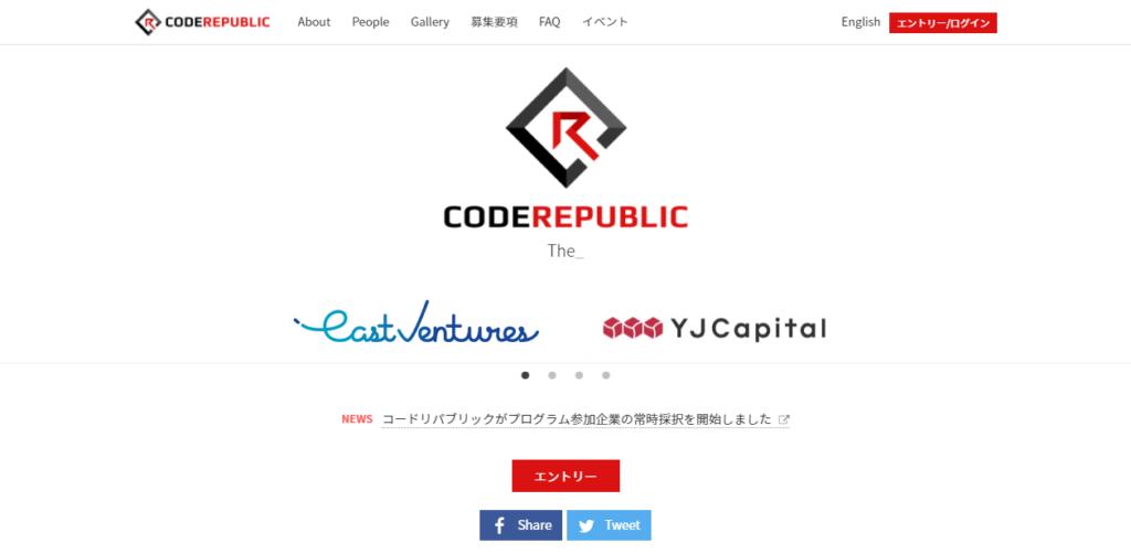 コードリパブリック(Yahoo!Japan)
