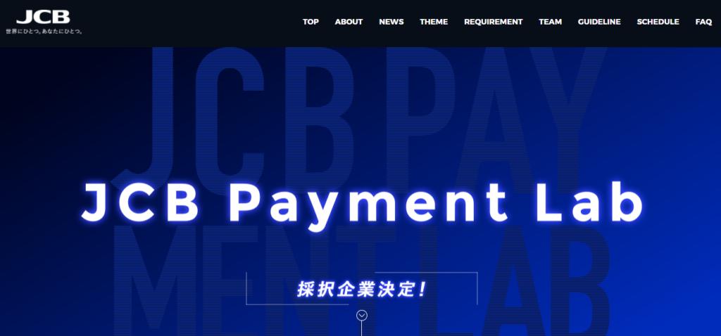 JCB Payment Lab(JCB)