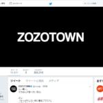 アパレルのWebマーケティング&Web集客(SNS集客編)