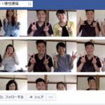マッサージのWebマーケティング&Web集客(SNS集客編)