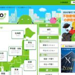 不動産会社のWebマーケティング&Web集客(サイト制作編)